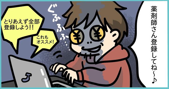 サイト運営者